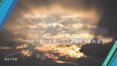 20210115_LearnMore(先生のミカタ)_SDGs Osaka Pitch_ver5.0_ページ_35