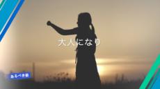 20210115_LearnMore(先生のミカタ)_SDGs Osaka Pitch_ver5.0_ページ_14