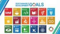 20210115_LearnMore(先生のミカタ)_SDGs Osaka Pitch_ver5.0_ページ_61