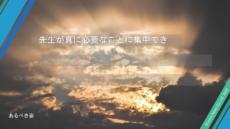 20210115_LearnMore(先生のミカタ)_SDGs Osaka Pitch_ver5.0_ページ_21