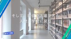 20210115_LearnMore(先生のミカタ)_SDGs Osaka Pitch_ver5.0_ページ_16