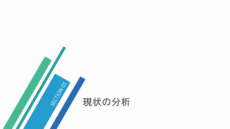 20210115_LearnMore(先生のミカタ)_SDGs Osaka Pitch_ver5.0_ページ_19