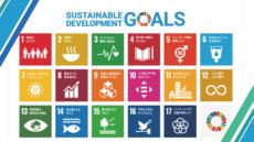 20210115_LearnMore(先生のミカタ)_SDGs Osaka Pitch_ver5.0_ページ_60